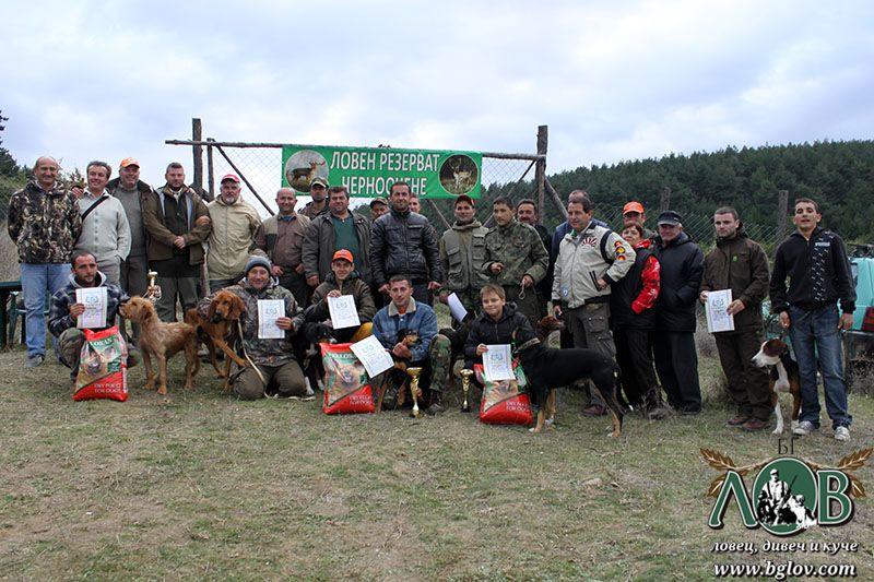 Състезание за ловни кучета в гатера на ЛД Черноочене 2014
