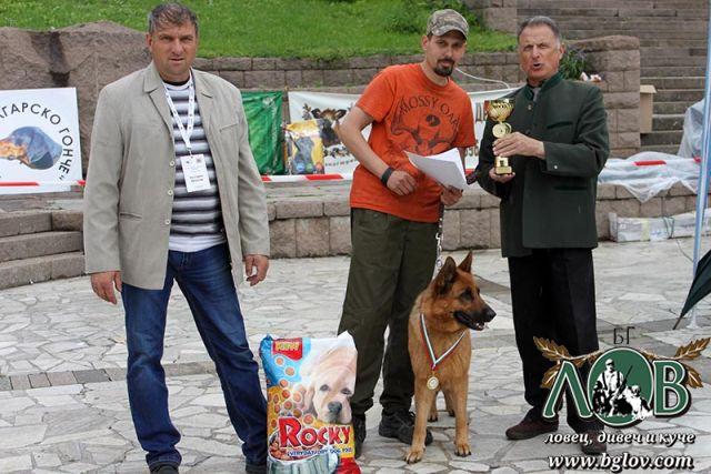 Специализирана екстериорна изложба на Българско гонче и екстериорна изложба за всички породи кучета