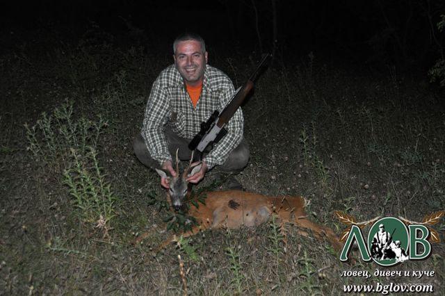 Лов на сръндак