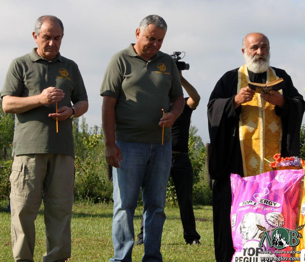 г-н Иван Петков и г-н Георги Тошев на откриването на събор БГ ЛОВ 2011г.