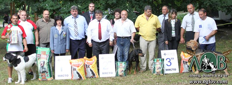 Национален шампионат на Българско лудогорско гонче и Български барак