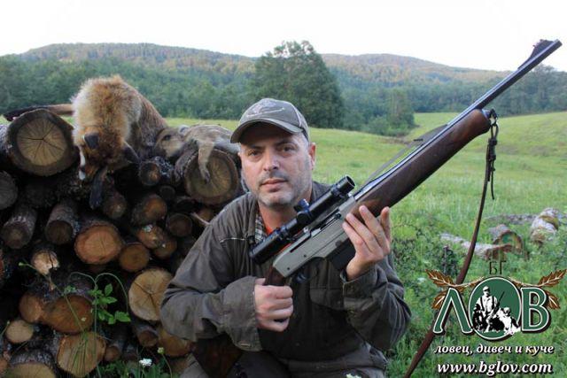 Лов на хищник