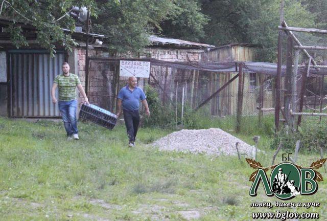 Полигон за обучение на ловни кучета в с. Бистрица