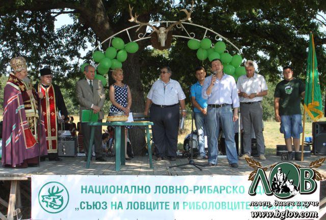 Кмета на Севлиево г-н Иван Иванов на Националният ловен събор СЕВЛИЕВО 2012