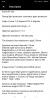 Прикачено изображение: Screenshot_2019-02-23-16-34-29-712_com.alibaba.aliexpresshd.png