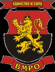 Erwin RommelСнимка на