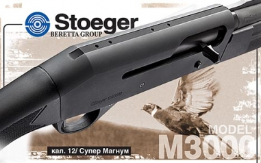 Stoeger M3000 Peregrine Synthetic 12-76