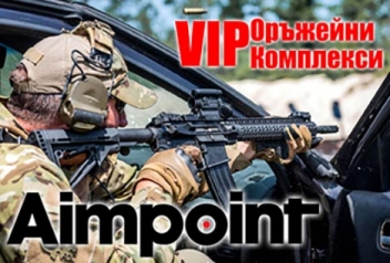 Comp M5 от Aimpoint